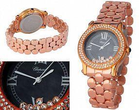 Женские часы Chopard  №M4653