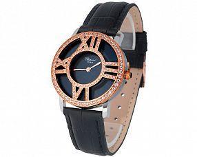 Копия часов Chopard Модель №MX0494