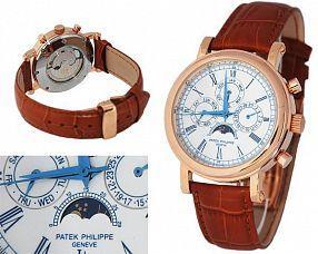 Копия часов Patek Philippe  №N0005