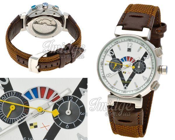 Унисекс часы Louis Vuitton  №MX1100