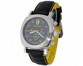 Копия часов Ferrari Модель №MX0312
