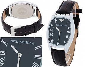 Унисекс часы Emporio Armani  №MX2656