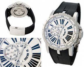 Мужские часы Roger Dubuis  №MX1848