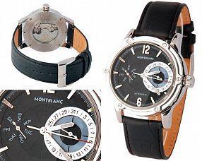 Копия часов Montblanc  №MX0779