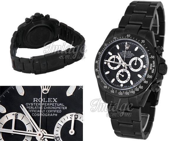 Копия часов Rolex  №M1244-1