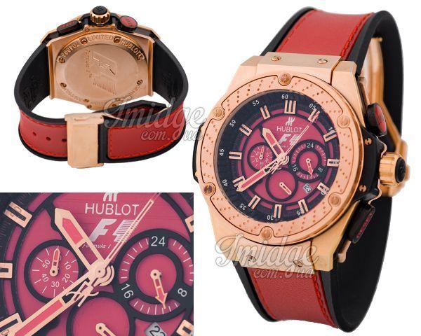 Мужские часы Hublot  №N1157
