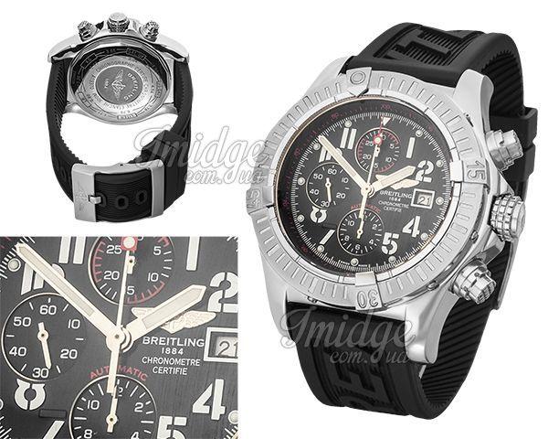 Копия часов Breitling  №MX3289