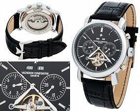 Мужские часы Vacheron Constantin  №MX2051