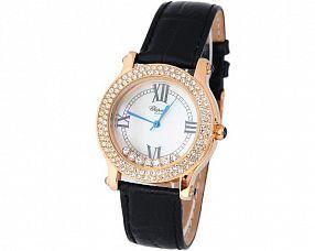 Копия часов Chopard Модель №MX0094