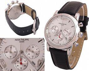Копия часов Patek Philippe  №MX0252