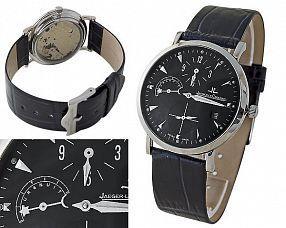 Копия часов Jaeger-LeCoultre  №H1199-1