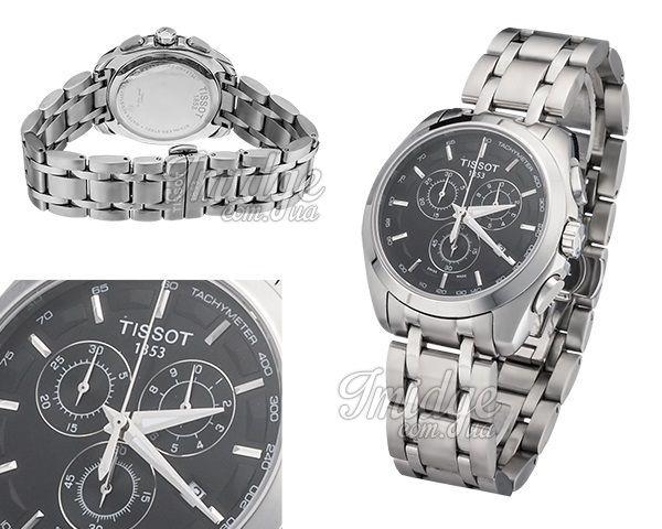 Мужские часы Tissot  №MX3334