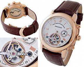 Мужские часы Audemars Piguet  №C0887