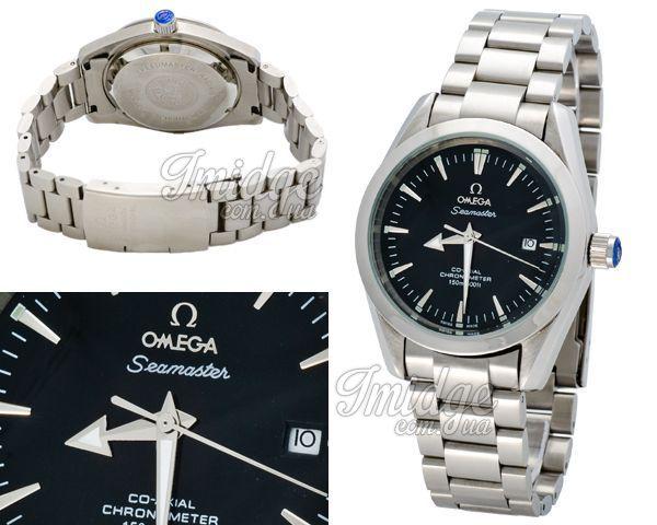 Мужские часы Omega  №MX1096