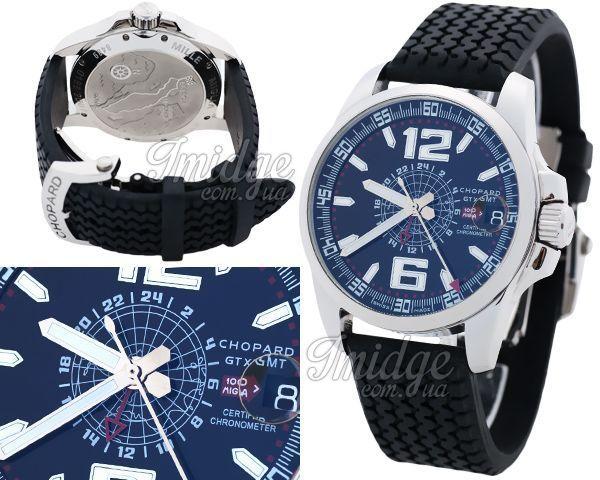 Мужские часы Chopard  №MX2739
