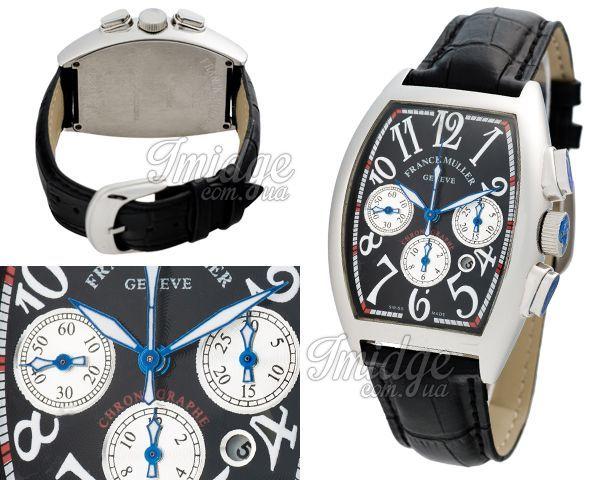 Мужские часы Franck Muller  №MX1864