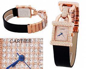 Женские часы Cartier  №N2327