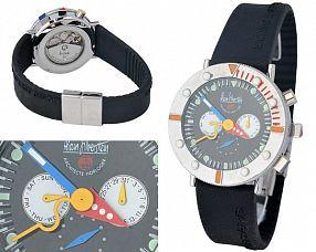 Мужские часы Alain Silberstein  №N0428