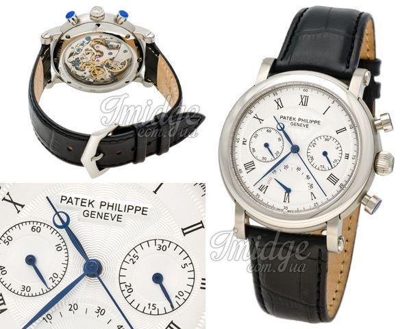 Мужские часы Patek Philippe  №MX1099