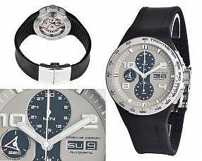 Копия часов Porsche Design  №M3723