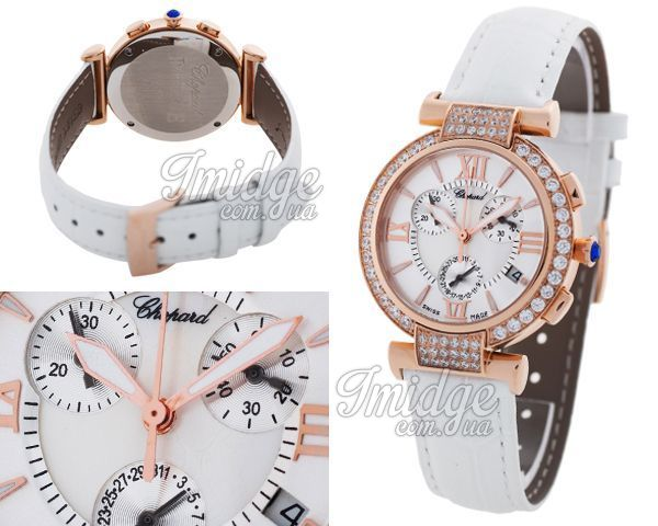 Женские часы Chopard  №N2385