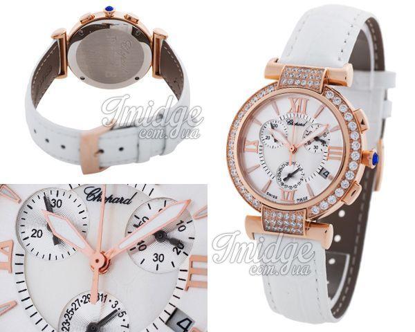 Копия часов Chopard  №N2385