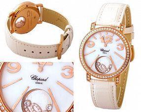 Женские часы Chopard  №MX0831