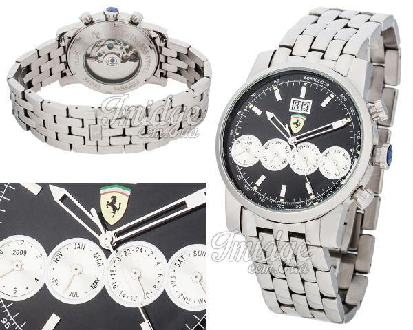 Мужские часы Ferrari  №MX2115