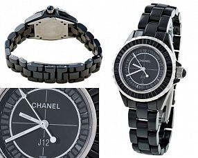 Копия часов Chanel  №N0847