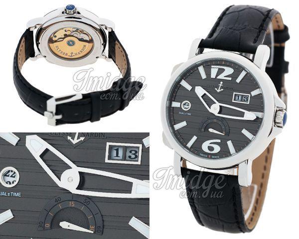 Мужские часы Ulysse Nardin  №MX2497