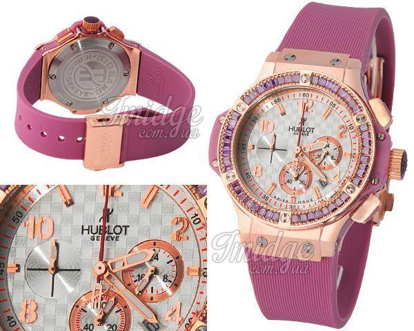 Женские часы Hublot  №MX0526