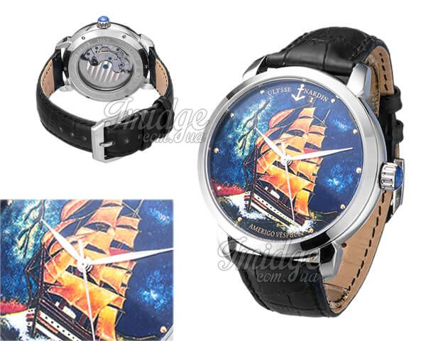 Мужские часы Ulysse Nardin  №MX3401
