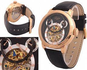 Мужские часы Glashütte Original  №MX0254
