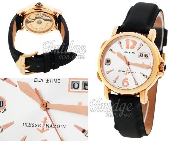 Женские часы Ulysse Nardin  №MX2387