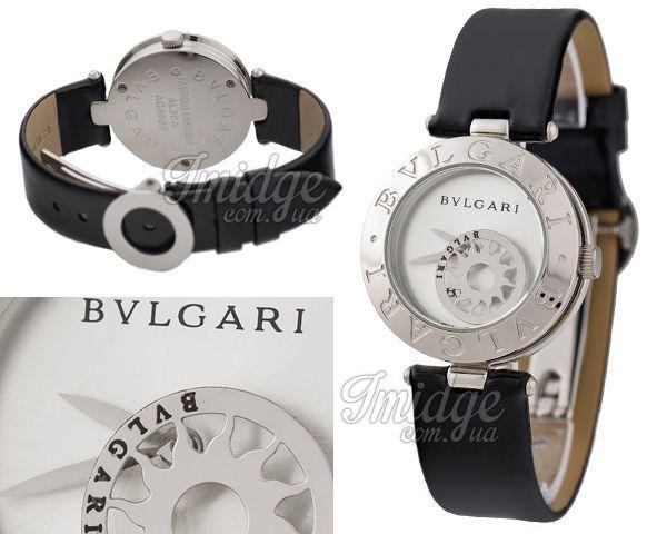 Женские часы Bvlgari  №N0951