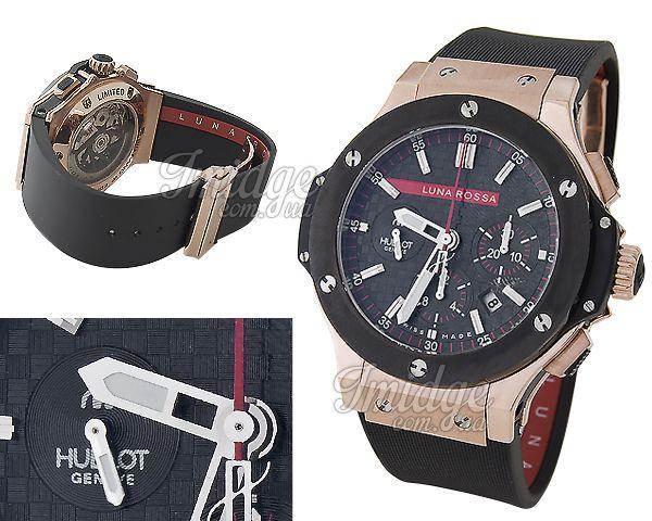 Мужские часы Hublot  №M3699