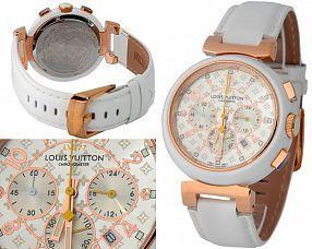 Копия часов Louis Vuitton  №M2622
