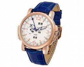 Мужские часы Ulysse Nardin Модель №MX2893