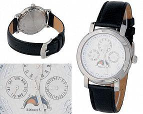 Мужские часы Audemars Piguet  №MX0186