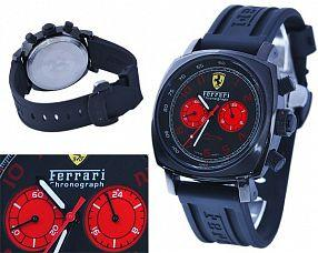 Мужские часы Ferrari  №MX0048