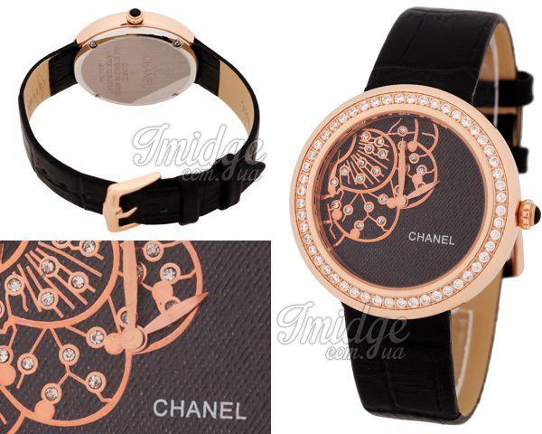 Женские часы Chanel  №N2334