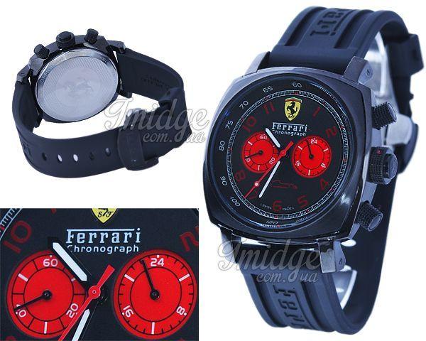 Копия часов Ferrari  №MX0048