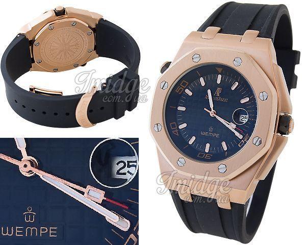 Мужские часы Audemars Piguet  №C0863