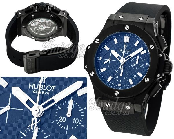 Мужские часы Hublot  №MX2347