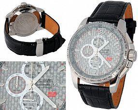 Копия часов Chopard  №MX0140