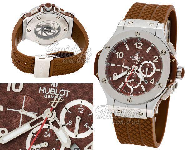 Женские часы Hublot  №MX0671-1