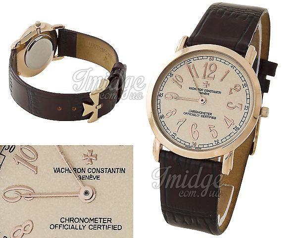 Унисекс часы Vacheron Constantin  №C1406