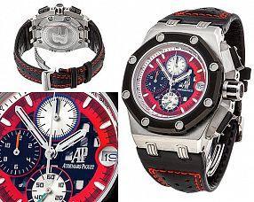 Мужские часы Audemars Piguet  №N2474
