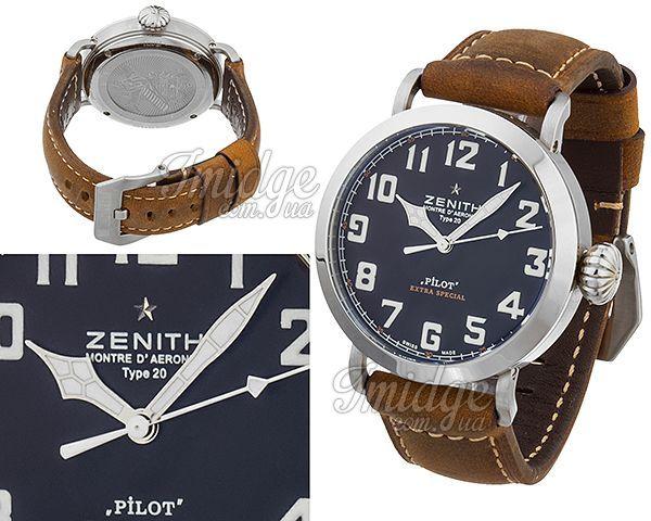 Мужские часы Zenith  №MX2966