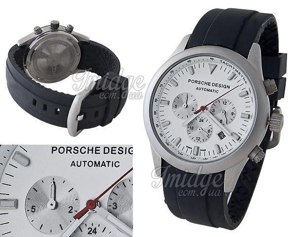 Мужские часы Porsche Design  №C1234